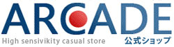 メンズファッション通販ショップ ARCADE 公式店