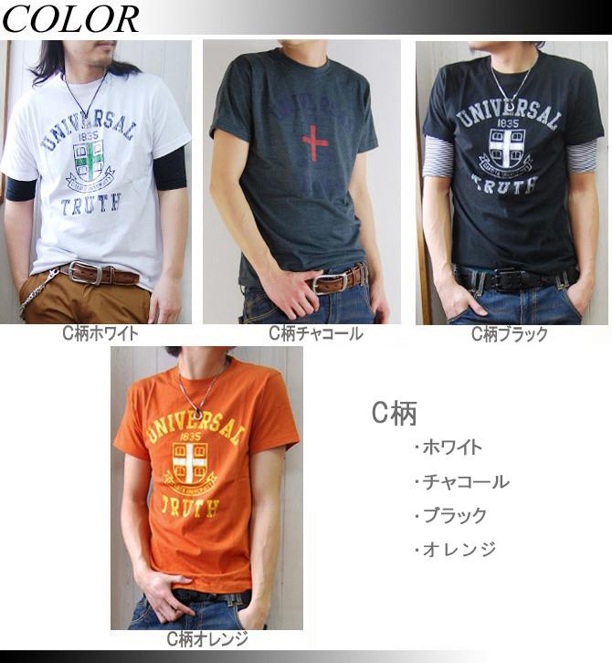 アメカジTシャツの王道中の王道、人気のカレッジプリントT!! ロゴプリントのかすれ加減が雰囲気抜群っ!
